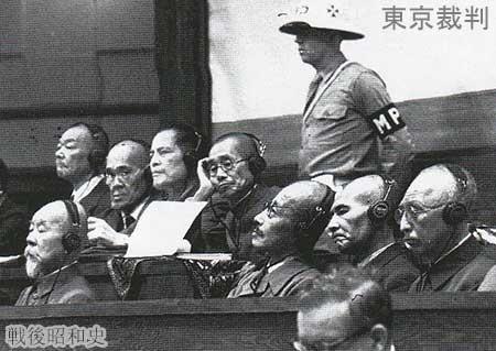 戦後昭和史 - 1946年・昭和21年の出来事