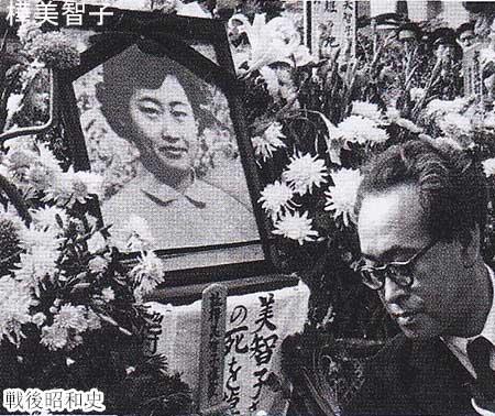 戦後昭和史 - 1960年・昭和35年...