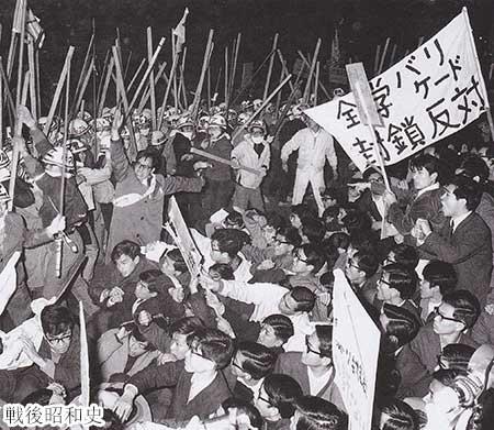 戦後昭和史 - 1968年・昭和43年の出来事